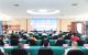 钦州保税港区召开2019年第三季度防范重大安全生产事故暨消防工作会议