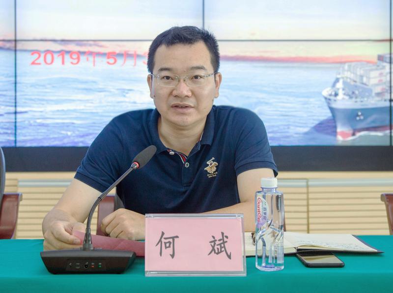 广西钦保投资集团召开集团干部大会