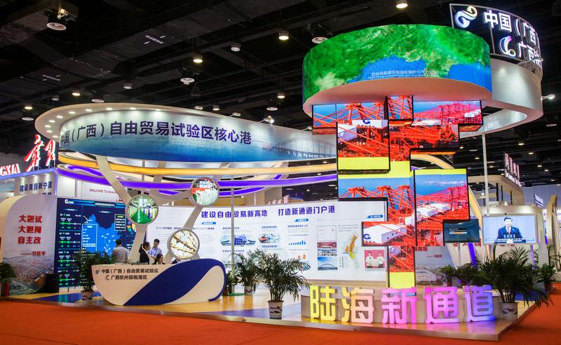 广西钦州保税港区亮相第16届中国—东盟博览会