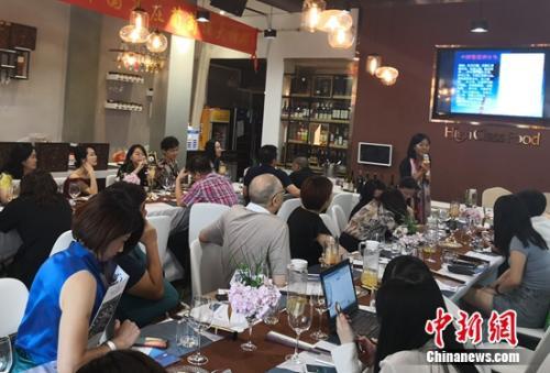 美酒翰林院举办中国名庄葡萄酒大师班