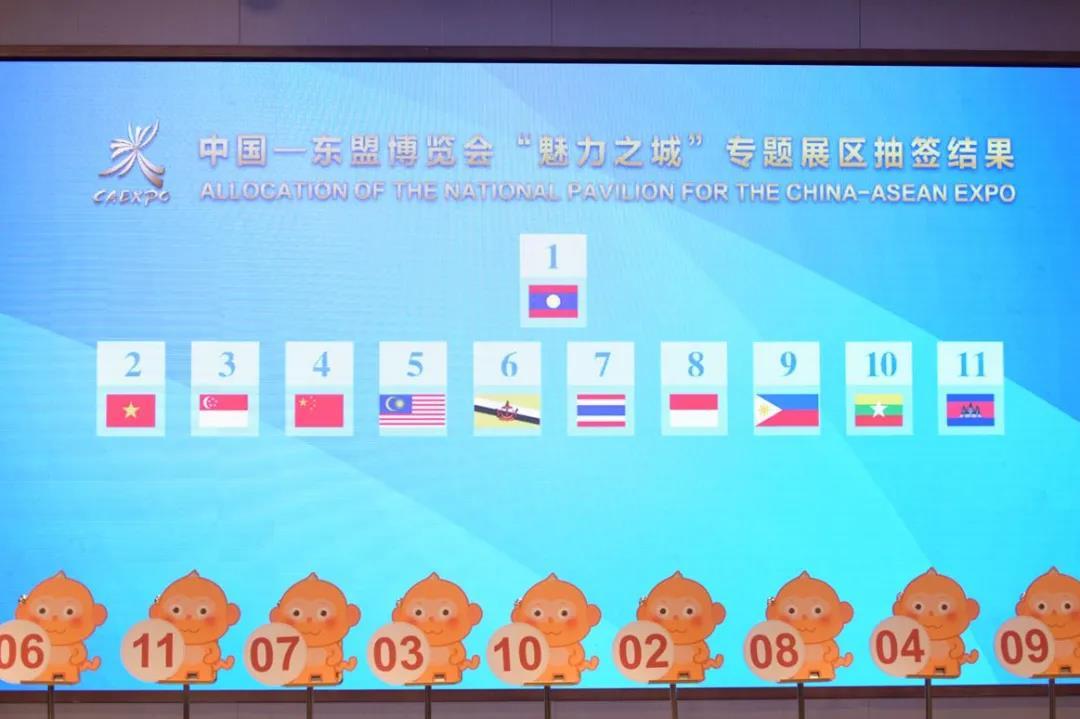 第17届东博会将延期举办,日期确定后将及时对外公布